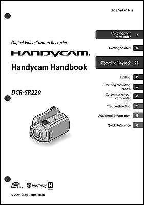 Инструкции и руководства Sony DCR-SR220 Camcorder