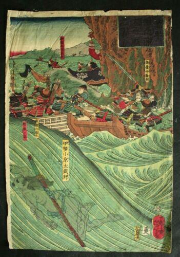 Japanese woodblock print  SAMURAI YOSHITOSHI