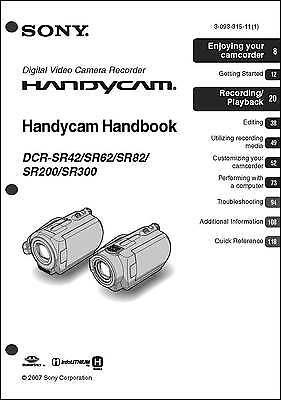 Инструкции и руководства Sony DCR-SR42 DCR-SR62