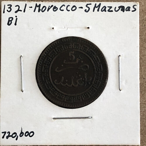 MOROCCO 1903 BI 1321 5 MAZUNAS RARE VERY NICE COIN L3 - $9.99