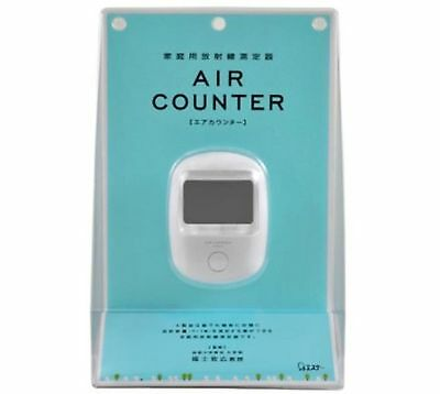 Household Radiation Measuring Geiger Detector Air Counter Japan Fs Wtracking
