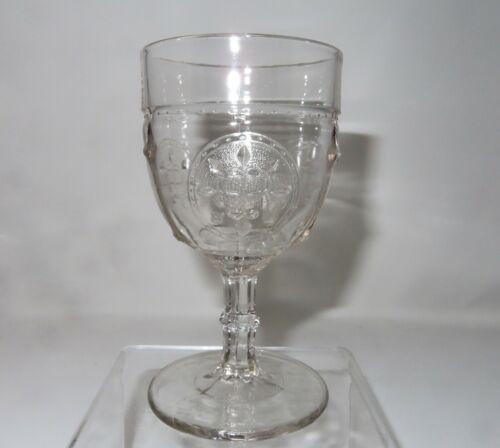 """Antique 1893 EAPG Water Goblet, """"Columbia Exposition"""" Pattern"""