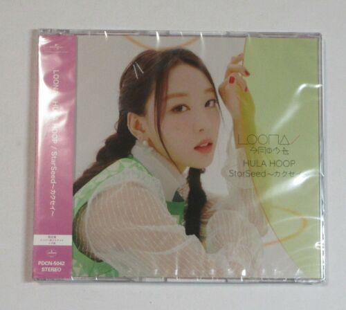 LOONA HULA HOOP / StarSeed ~kakusei~ Yves ver. CD JAPAN