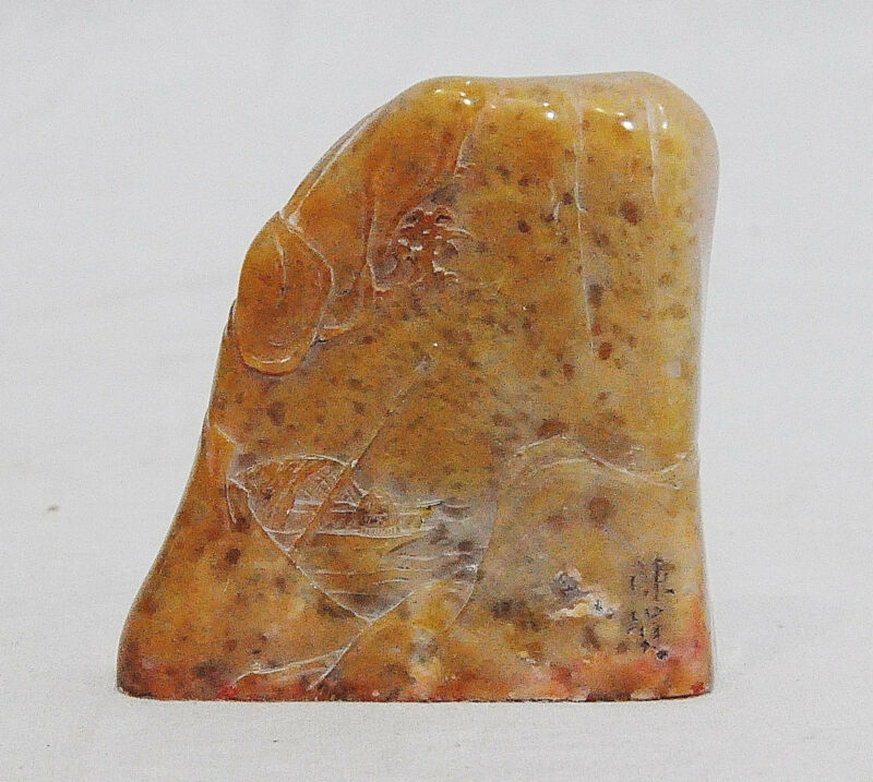 Nice  Hand  Carved  Chinese  Shou-Shan  Stone  Seal   2
