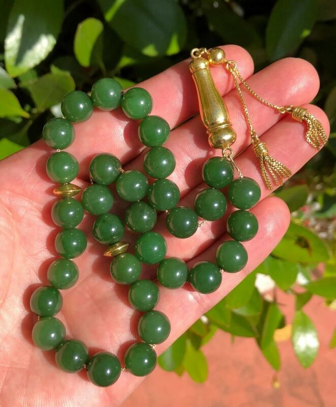 Antique Masbaha 18K Yellow Gold & Green Jade Jadeite Middle Eastern Prayer Beads
