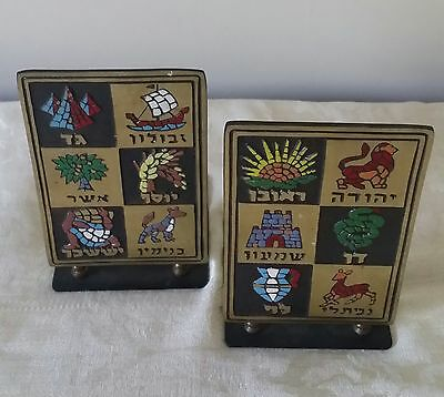 VINTAGE HAMMERED BRASS AND ENAMEL HEN JUDAIC SYMBOL BOOKENDS MADE IN ISRAEL