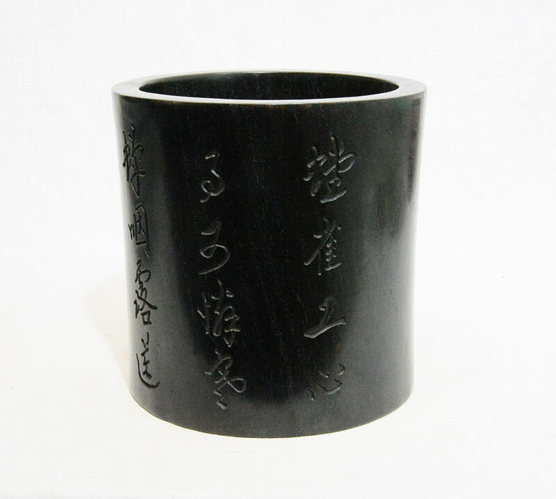 Nice  Hand  Carved  Chinese  Hard  Wood  Brush  Pot     M799