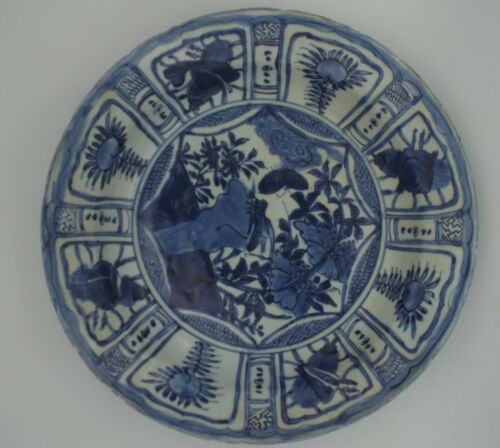Antique Chinese Ming Kraak Charger Circa 1640