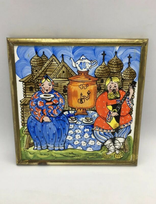 Hand Painted Decorative Ceramic Tile: Vintage USSR Russian Couple Drinking Tea