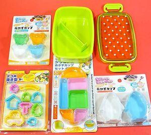 bento lunch box set kids 330ml a lot of accessories pour. Black Bedroom Furniture Sets. Home Design Ideas