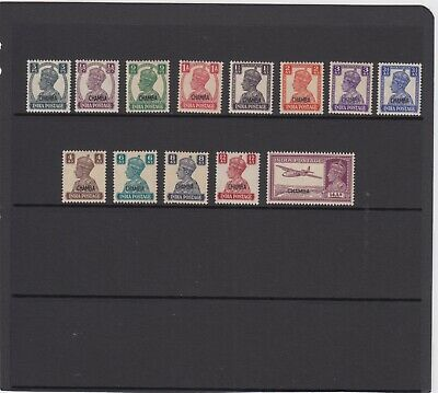 KGVI INDIAN STATES - CHAMBA 1942 SET S.G.108/2 SET OF 13 M/M.CATALOGUED £120.00.