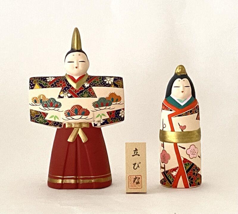 Antique Japanese Hina Ningyo Girls March Festival Dolls Ohinasama, NIB