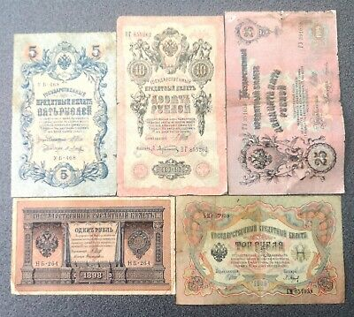 Russia Imperial 1898-1909 full set 1, 3, 5, 10, 25 rubles. F+ Best price!!