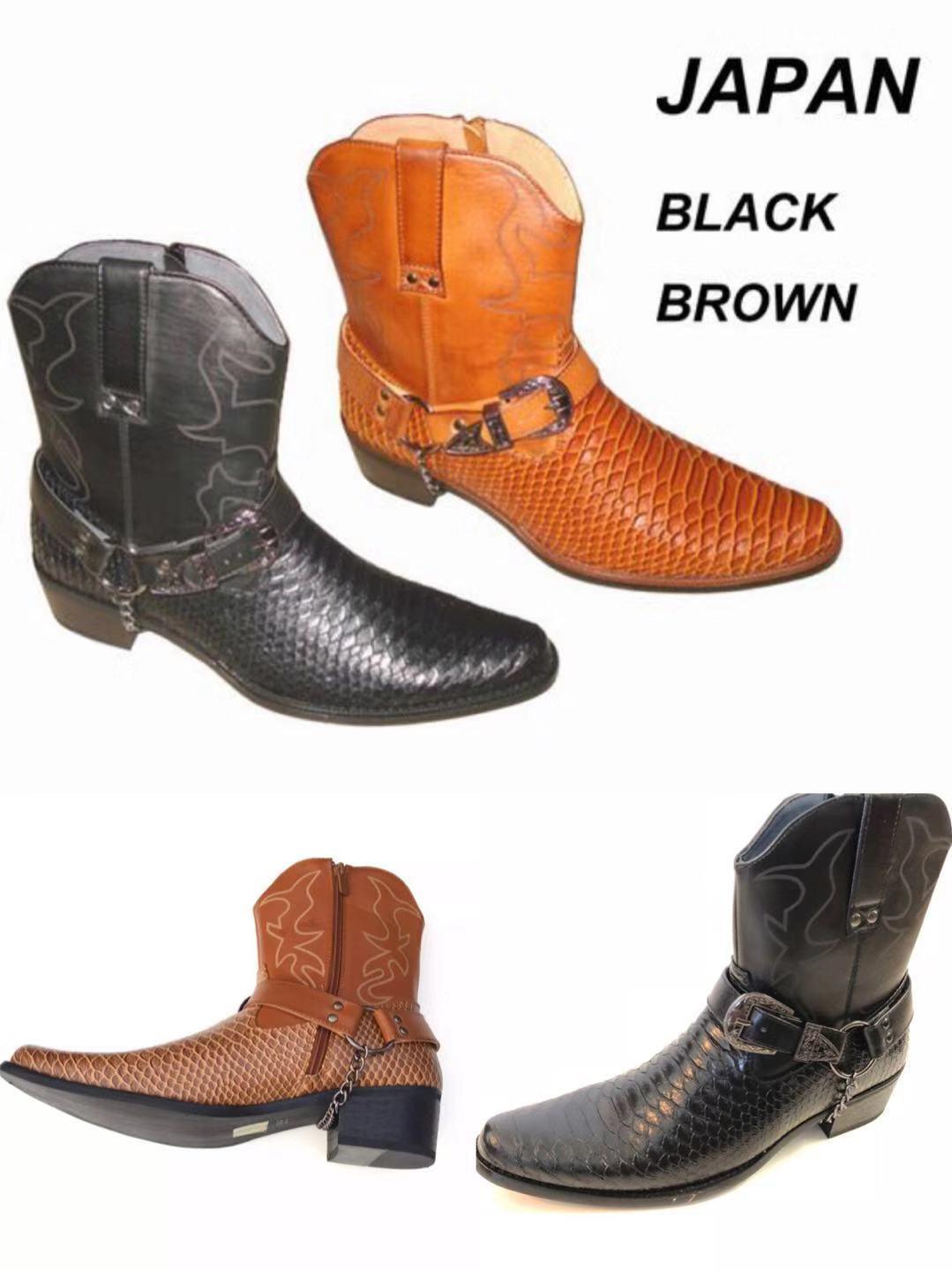 Men's Cowboy Boots Western Snake Skin Print Zippper Buckle Harness Shoes, 1