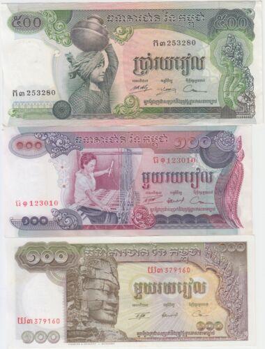 Cambodia Banknote P 8-13-16, 100-100-500 Riels, UNC