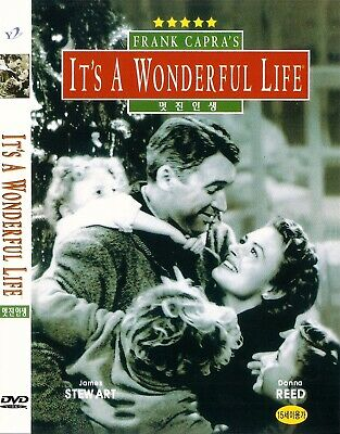 It's a Wonderful Life (1946) James Stewart / Donna Reed DVD NEW *FAST SHIPPING*