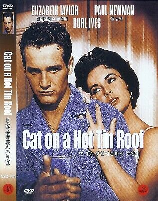 Cat on a Hot Tin Roof (1958) Elizabeth Taylor / Paul Newman DVD NEW *FAST