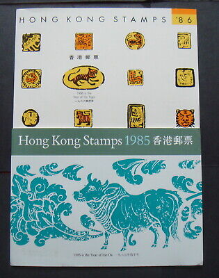 Hong Kong 1985/86 Commemoratives MNH mints in special year folders