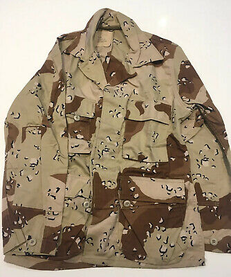 UNUSED US ARMY BDU JACKET WAR DESERT STORM CHOCOLATE CHIP CAMO CAMOUFLAGE SMALL