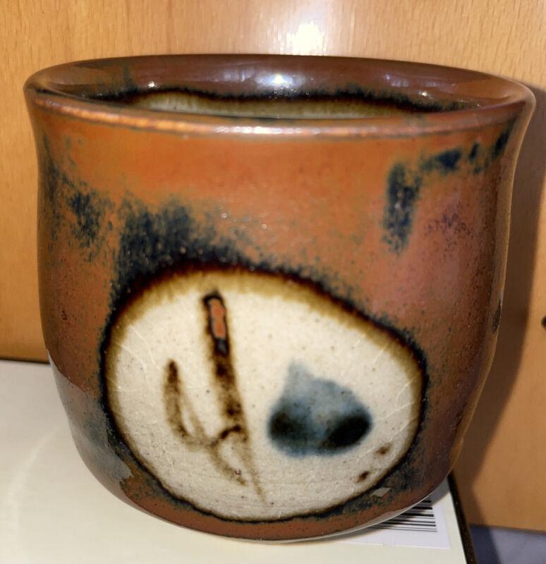 Real Japanese MASHIKO Yaki pottery tea cup Zakuro-1960s Japanese Studio pottery.