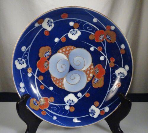 Nabeshima Japanese Porcelain Footed Bowl  -   57133