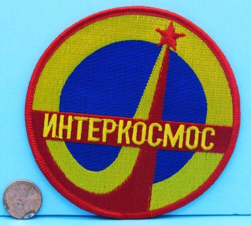 "Soviet Space Program PATCH vtg INTERKOSMOS Joint CZECH Crew SOYUZ 28 - 4"""