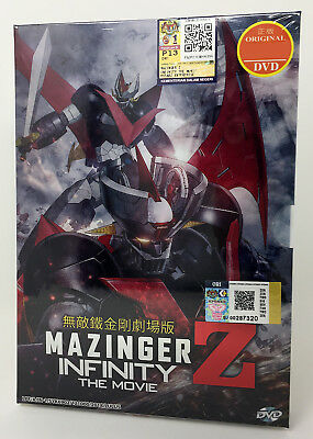 Mazinger Z DVD Infinity The Movie Anime - US Seller Ship FAST
