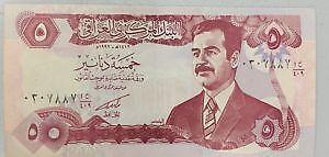 Iraqi Dinar Saddam