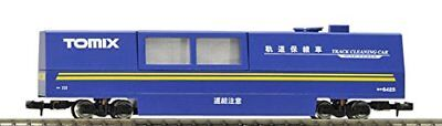 NEW Tomix 6425 Track Cleaning Car (Blue) with Optional Supplies Set (N scale) FS