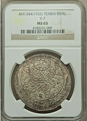 A PAIR OF YEMENI COINS AH1344 (1926) & AH1382 (1963) L@@K