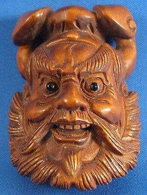 "Signed Netsuke Carved Boxwood Bead Warrior Head Face Mask 2"""