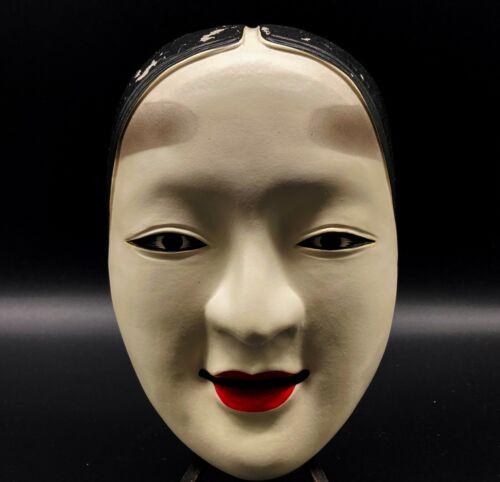 Japanese Vintage Pottery Noh / antique Handmade KOOMOTE 012