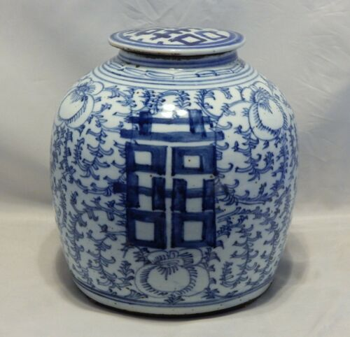 Antique Chinese Export Blue and White Double Happiness Large Ginger Jar