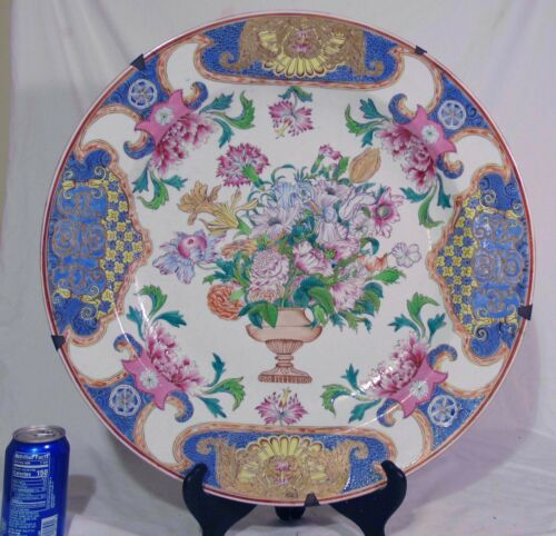 """Chinese Qing Dynasty Famille Rose Plate Wall Charger Floral Bouquet Urn 21"""""""
