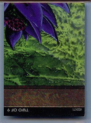 MTG Black Lotus Ultra Pro Deck Protector Puzzle Piece 2/9 Card Z5