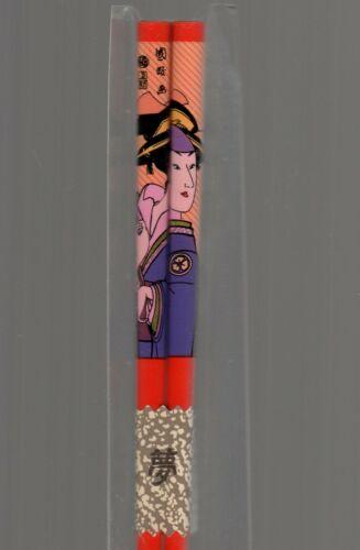 Kawai Square Chopsticks Red Purple Reusable Japanese 1317 NEW One Pair Set