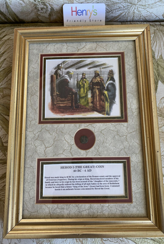 Framed Herod I (The Great) Coin from 40 BC - 4 AD