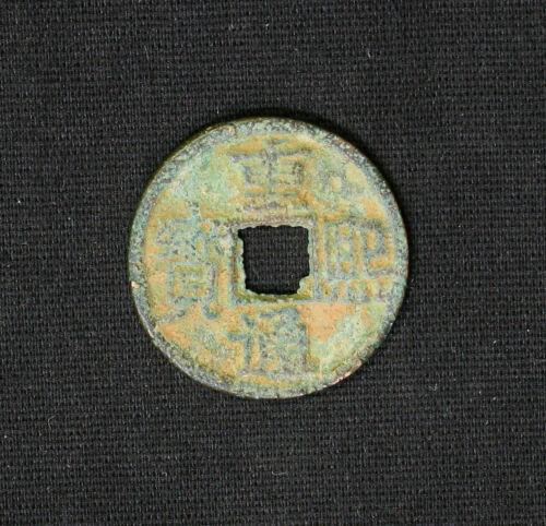 1032-1055 AD China Liao Dynasty 重熙通宝 Chong Xi Tong Bao Ancient Cash 3.1g 23mm