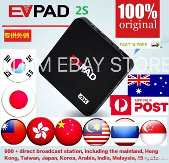 EVPAD 2S ASIA IPTV BOX CHINESE HK ML VIET JAPAN KOREA NO SUB