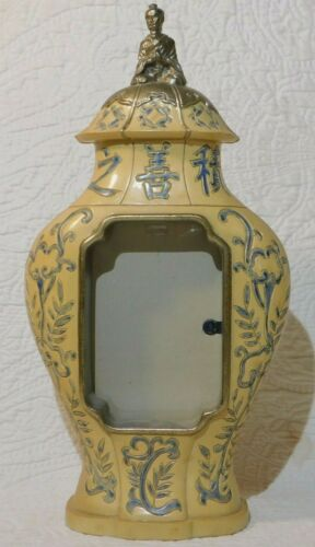 """Vintage Chinese URN SHAPED Picture Frame with Sitting Man Figure 12"""""""