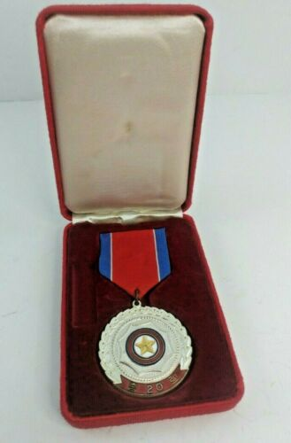 RARE Korean CHONGRYON 20th ANNIVERSARY Medal w/ Case