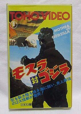 GODZILLA vs MOTHRA 1964  -  Japanese original Beta MEGA RARE TOHO VIDEO