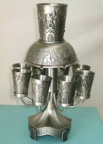 KARSHI JERUSALEM MOTIFS KIDDUSH 8 CUPS WINE FOUNTAIN NICKEL PLATED CENTERPIECE