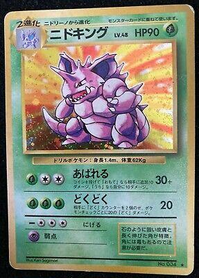 Nidoking Pokemon Card Base Set 026 Holo Rare F/S Nintendo Fossil Japan Cool
