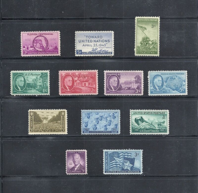 1945 - Commemorative Year Set - US Mint Stamps - LOW PRICES UNTIL SOLD OUT