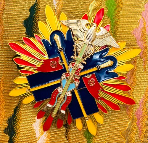 JAPANESE ORDER OF THE GOLDEN KITE / BREAST STAR