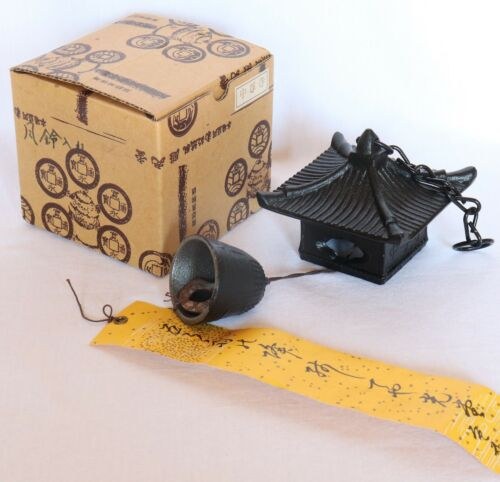 Japanese Vintage Wind Chime Chuson-ji Temple Bell Cast Iron Furin with Box