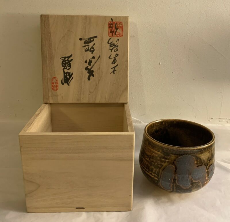 Ceremonial Pottery Tea Bowl Signed Raku Japanese? Wood Box