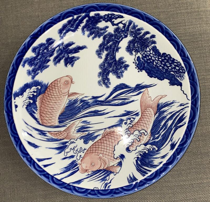 "Vintage Large 14.5"" Japanese Koi Porcelain Platter Fish Imari Style Blue Pink"