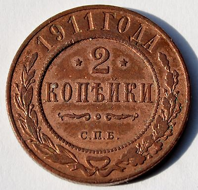 2 Kopeks 1911 BC -  copper coin Imperial Russia